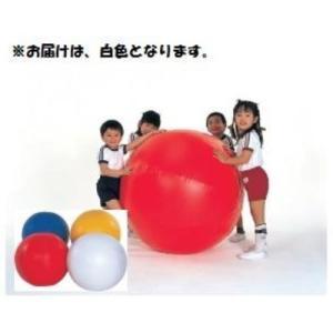鈴入り大玉70 (白) S-7230 (SWT10322657)【送料区分:別途】(QBJ37)