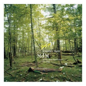 Music deep Meditation For YOGA HATAS CD ヨガ ( BW6627 / HAS )(QBJ37)|fieldboss