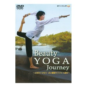 Beauty YOGA Journey HATAS DVD ヨガ ( DMG6666 / HAS )(QBJ37)|fieldboss