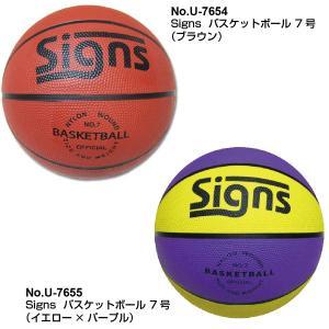 U-7654 Signs バスケットボール 7号 キャプテンスタッグ サインズ U-7655 (CAG)(QBJ37)|fieldboss