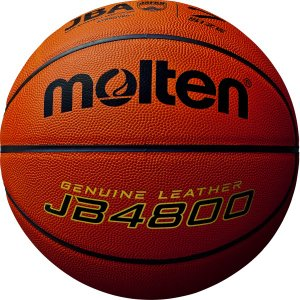 B7C4800 バスケットボール4800 7号 molten ボール バスケットボール (MTN)(QBJ37)|fieldboss