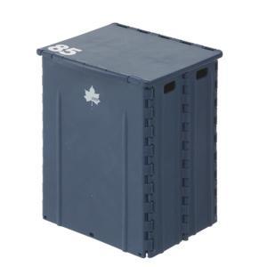 73189303 パタントテーブルBOX(ネイビー) LOGOS テーブル パタントテーブル (HN)(QBJ37)|fieldboss