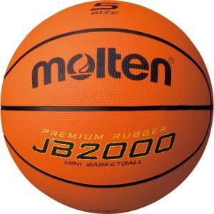 B5C2000 JB2000 5号球 molten ボール バスケットボール (MTN)(QBJ37)|fieldboss