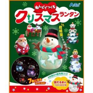 #71429 ねんどでつくるクリスマスランタン...の関連商品5