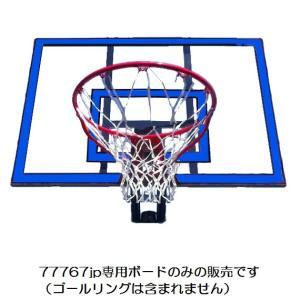 バスケットゴール 77767JP-977767 バックボード SPALDING バスケットゴール バスケットボール ゴール (SP)(QBJ37)|fieldboss
