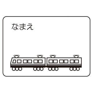 SA25DEN ゴーグルネームプレートデンシャ スワンズ ネームプレート 電車 (SWS)