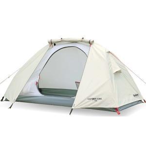 テント 1人テント ソロテント キャンプ キャプテンスタッグ トレッカー UV ( CAG10544418 / UA-0040 )(QCB02)|fieldboss