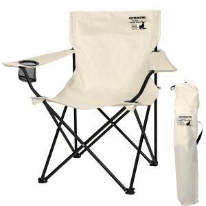 いす 椅子 チェア 折り畳み キャンプ バーベキュー BBQ キャプテンスタッグ シャルマン ラウンジチェア ホワイト ( CAG10544419 / UC-1673 )|fieldboss
