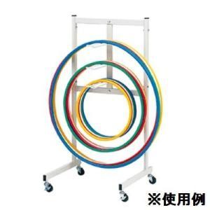 メーカー品番:T-1833 体操リング整理台2 商品仕様:●幅57×奥行54.5×高さ120cm  ...