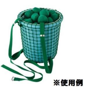 S-8624 カラー背負いカゴ 緑 送料ランク【B】 SANWATAIKU カゴ 玉入れ (SWT)(QBJ37)