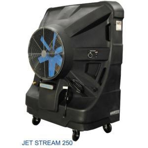 S-7992 ジェットストリーム 250 送料【お見積】 SANWATAIKU 業務用 冷風機 (SWT)(QBJ07)