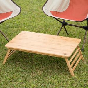 BD-192 バンブーテーブル60 BUNDOK ミニテーブル ローテーブル KA QBJ07 の商品画像|ナビ