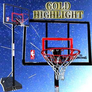 バスケットゴール GOLD HIGHLIGHT 73009JP スポルディング バスケットゴール屋外練習用 バスケットゴール 屋外 バスケットゴール 家庭用 屋外 (SP)(QBJ37)|fieldboss