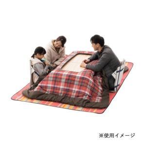 メーカー品番:#72601050 こたつ布団シュラフ12060 商品仕様:●総重量:2.1kg  ●...