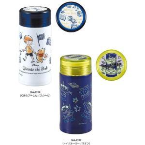 水筒 ディズニー 水筒 軽量 ミッキー 軽量スリムパーソナルボトル200 (CAG)(QBJ37) fieldboss 04