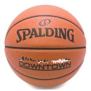 バスケットボール バスケットボール 7号 バスケットボール 7号球 76-499J ダウンタウン 合成皮革 7号球 (SP)(QBJ37)|fieldboss