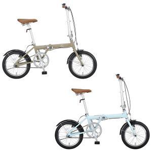 自転車 おしゃれ 自転車 16インチ 自転車 折りたたみ モンテAL-FDB161 (CAG)(QCB02)|fieldboss