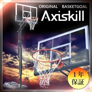 バスケットゴール バスケ ゴール 家庭用ゴール F808 バスケットゴール  FBオリジナル(CSB)(QCB02)|fieldboss