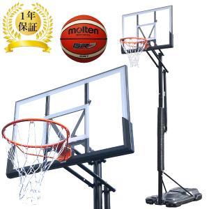 バスケットゴール バスケットボール ゴール ボールセット 家庭用ゴール F808 バスケットゴール バックボード 屋外 FBオリジナル 【CSB】【QCA25】(QCB02)|fieldboss