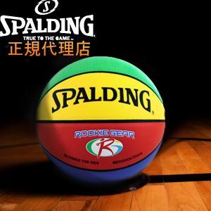 バスケ スポルディング ルーキーギア バスケットボール 練習球5号 イエローグリーン 合成皮革 / 小学校用 (SP119111/74-281Z)QBI07(QBJ37)|fieldboss