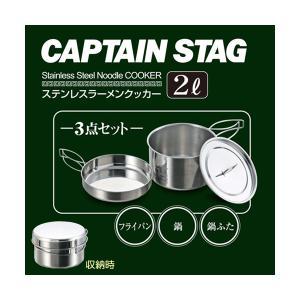 メーカー品番:M-5511  商品仕様:●セット内容:片手鍋×1、フタ×1、フライパン×1  ●サイ...
