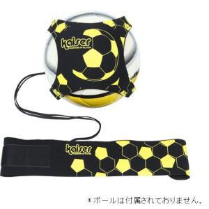 サッカートレーナー (KA189474/KW-487)( サッカーボール リフティング シュート 練...