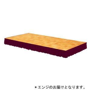 ステージスカート ステージカーテンステージスカート 200用(エンジ/マジックテープ式)D-1905EN 特殊送料:ランク(G-1)(DAN)(QBJ37)