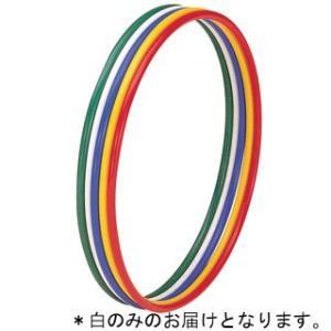 メーカー品番:T-2798W  商品仕様:●カラー:白   ●同色5本1組   ●内径85cm   ...
