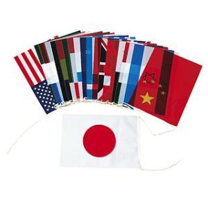 万国旗SS20 (TOL230704/B-6336)(QBG41)(QBH33)