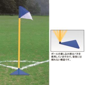 エバニュー サッカー コーナーフラッグサッカーコーナーフラッグポールBEKE983 特殊送料:ランク(C)(ENW)(QBJ37)|fieldboss
