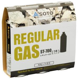 SOTO レギュラーガス3本パック (分類:ガスカートリッジ)(DF27307/ST-7001)(QBJ37)|fieldboss
