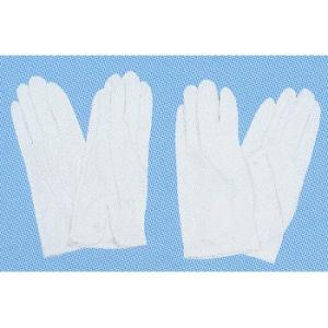 手袋(白のみ) (分類:設備運営用品)(ES31212/S-107)(QBJ37)