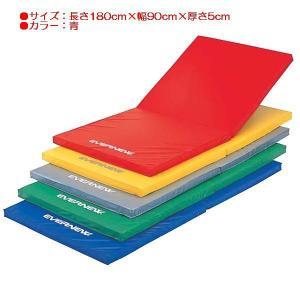 軽量折りたたみカラーマットすべり止付(青) (JS83950/EKM076)(分類:体操マット 体育マット マット トレーニングマット)(QBJ37)
