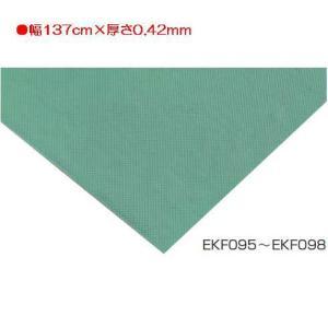 フロアシート0.42 (JS84223/EKF096)(分類:体育館用品 フロアシート)(QBJ37)