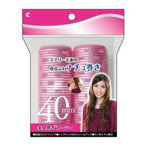 美人巻きカーラー ピンク 40mm 2個入り|fieldcosme