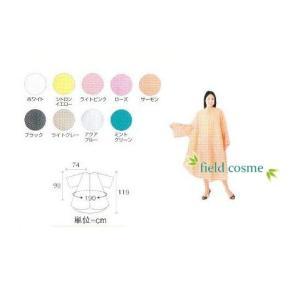 シワシワルックカラードレス KOHAZE 3100B 9色よりお選び下さい fieldcosme