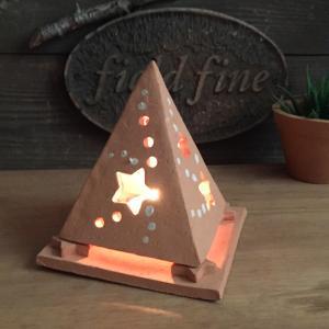 テラコッタ陶器キャンドルシェード(四角錐・星)/ キャンドル ろうそく あかり ガーデン インテリア お香 香炉 日本製|fieldfine1998