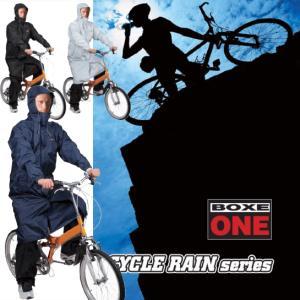 雨具  防水 撥水 CY-002 2WAY サイクルコート レインコート自転車 メンズ・レディース レインコート 自転車 通学用 |fieldstore