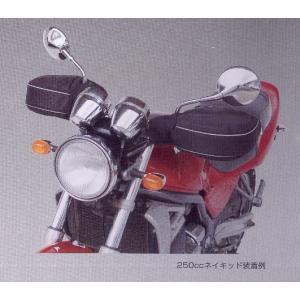 大久保製作所 防寒ハンドルカバー 大型バイク ビッグスクーター|fieldstore
