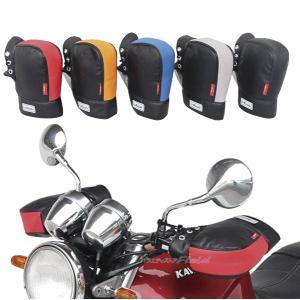 ハンドルカバー 送料無料定形外郵便 メール便 F1-SM3650|fieldstore