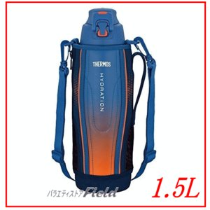 THERMOS サーモス 水筒 真空断熱スポーツボトル/FFZ-1502F BL-G  ●保冷効力と...