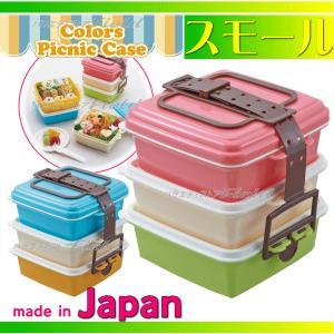 ピクニックケース  3段  ピンク ブルー  スヌーピー 運...