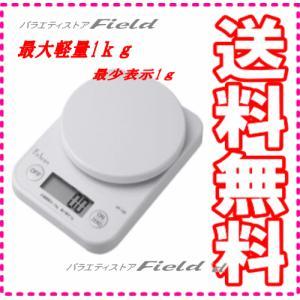 タニタ 送料無料メール便 TANITA デジタルお料理はかり KF-100 ホワイト0表示機能:差引、追加もカンタン計量|fieldstore