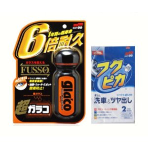 ソフト99  超ガラコ 70ml+フクピカ試供品2枚入り