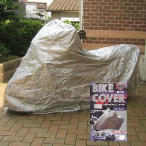 バイクカバー 耐熱ではありません 高級 バイクカバー厚手  厚織り生地使用 ツーロック鍵穴付 LL|fieldstore
