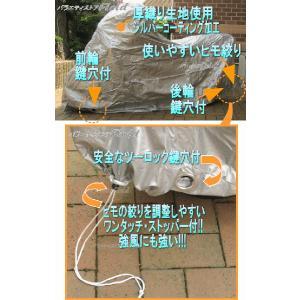 バイクカバー 耐熱ではありません 高級 バイクカバー厚手  厚織り生地使用 ツーロック鍵穴付 LL|fieldstore|04