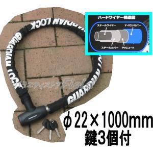 OSS バイク  ロックキー HWB-1000 ブラック・レッド・ブルー (鍵3本付き) 鍵|fieldstore|04