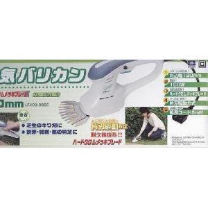 ●電気バリカン120mm 片刃駆動方式(ブレードカバー付き)|fieldstore