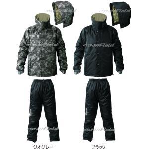 AS-3110サーモセイバー防水防寒スーツ2  ■防水・防寒・耐久 ■耐水圧10,000mmH2O ...