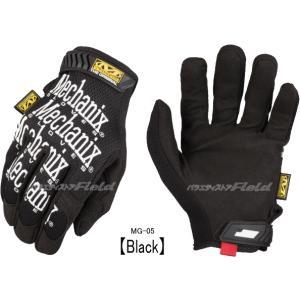 送料無料 メール便 MECHANIX WEAR ORIGINAL MG-02 MG-05 メカニクス オリジナル グローブ RED BLACK レッド ブラック バイク カー|fieldstore